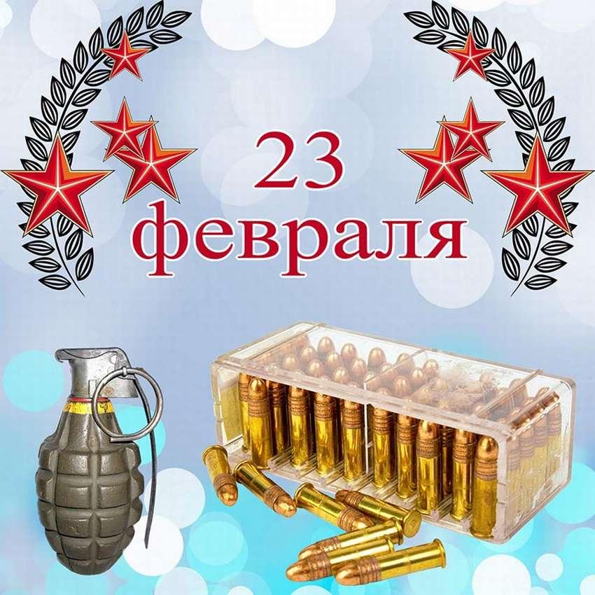 ❶Поздравления с 23 февраля сыну военному|Стих мужу с 23 февраля|56 Best gifts for man/ Подарки для мужчин images||}