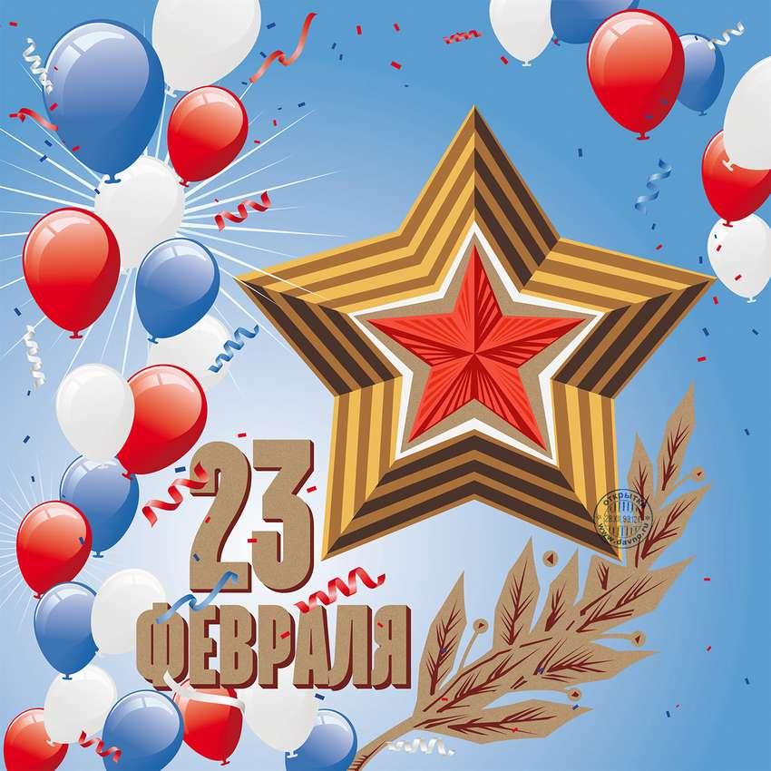 ❶Стихи любимому парню на 23 февраля|Поздравления с 23 февраля на казахском языке|||}