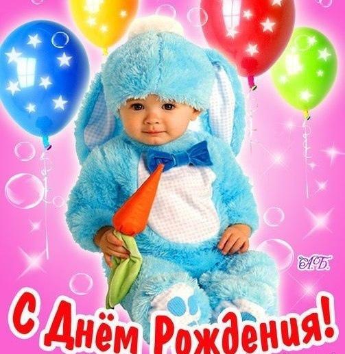 Картинки на День Рождения