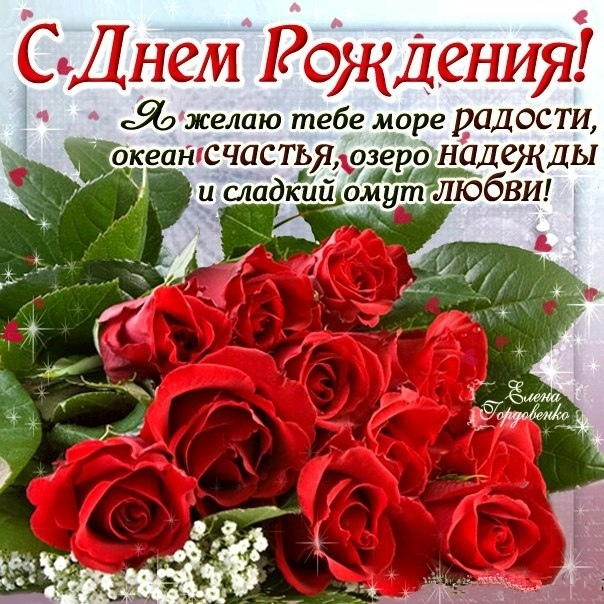 Открытки с розами или пионами