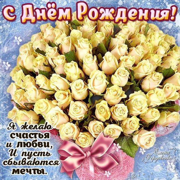 поздравления аги на день рождения