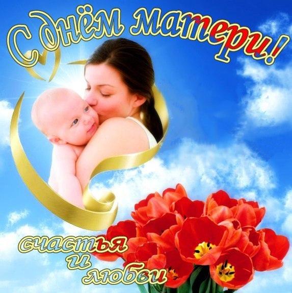 Картинка смешное поздравление с днем матери