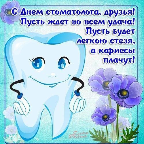 прикольные картинки с днем стоматолога былые времена санта-клауса