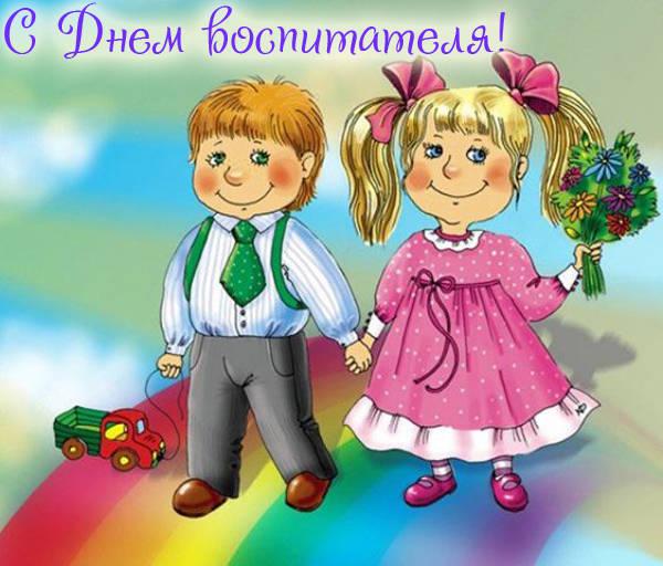 Рамка, открытка к дню воспитатель детского сада