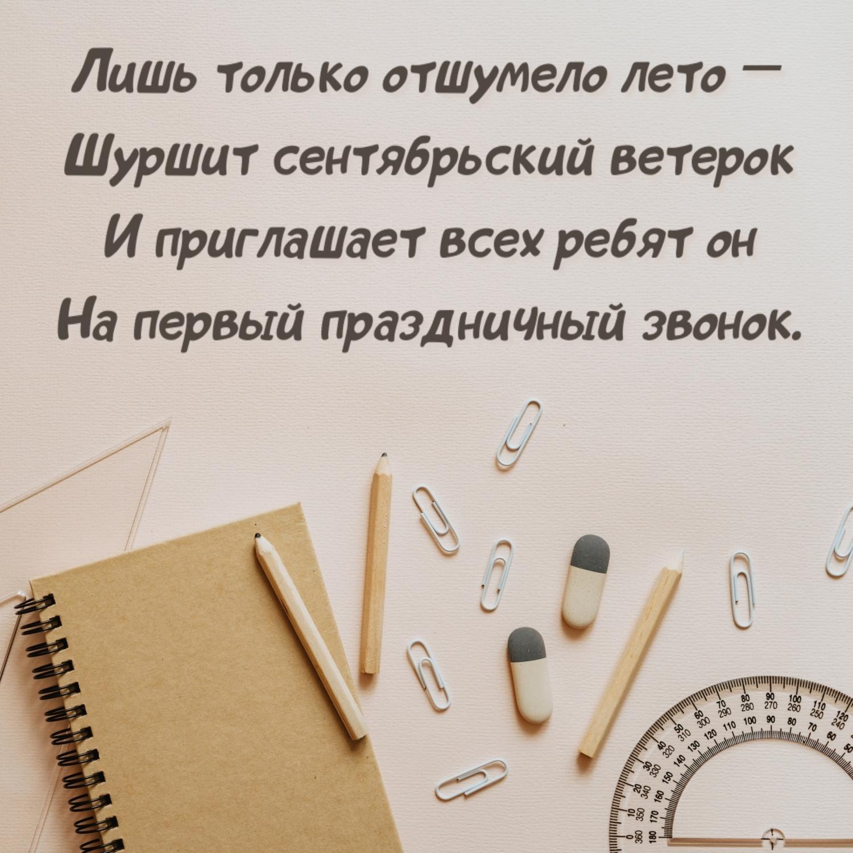 День рождения, открытки на день знаний на татарском
