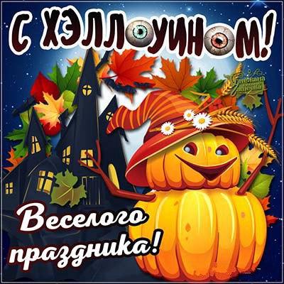 только нарастила хэллоуин открытки со стихами например