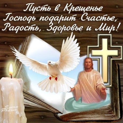 Поздравления с крестинами прикольные