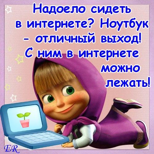 Открытки с Машей и Медведем