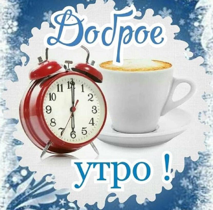 http://lovezka.ru/morning/42.jpg