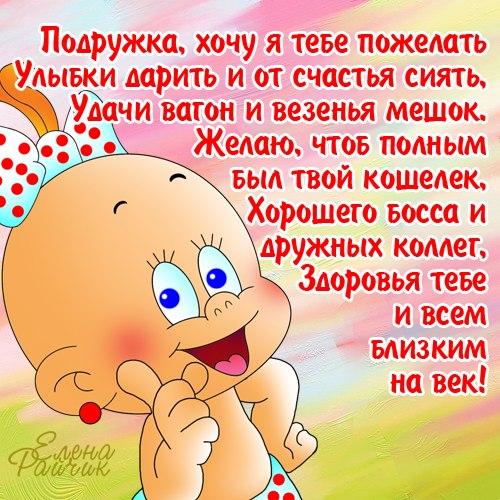 Матерные Поздравления На День Рождения Женщине