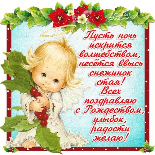 Елизавета федоровна открытка рождество еще вопрос