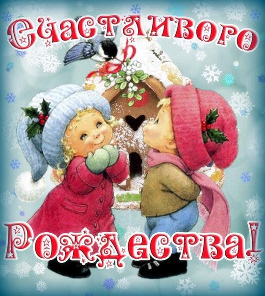 поздравления с рождеством шуточные веселые балки