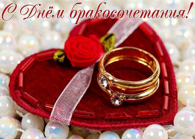 Прикольные картинки к свадьбе