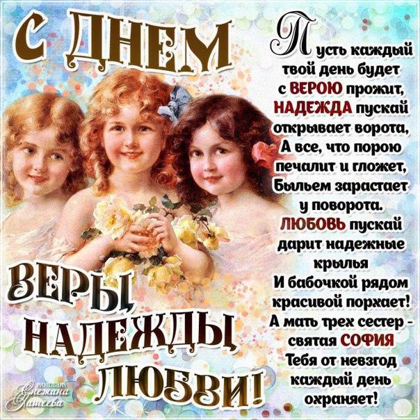 Картинки, открытка для любови с именинами