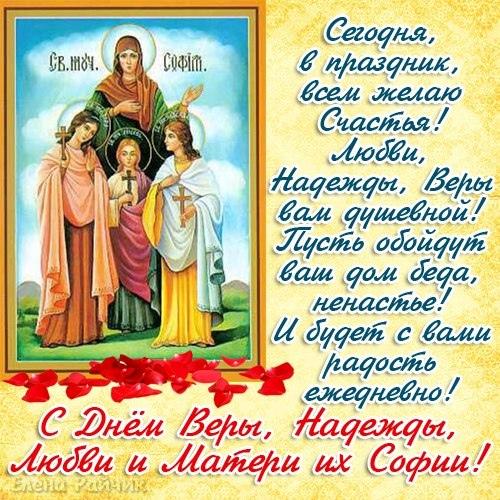 Поздравить с днем ангела марину на фейсбуке
